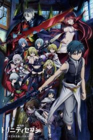 Trinity Seven Movie 2: Heavens Library to Crimson Lord Pobierz Download Torrent